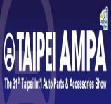2017年台湾台北国际汽车配件展览会预告